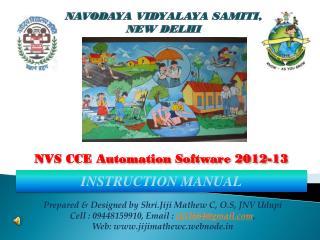 NVS CCE Automation Software 2012-13