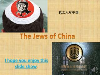 I hope you enjoy this slide show .