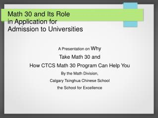 Math 30 and Its Role  in Application for  Admission to Universities