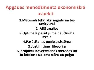 Apgādes menedžmenta ekonomiskie aspekti
