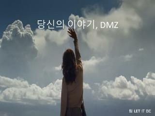 당신의 이야기 , DMZ