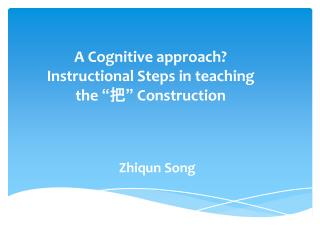 """A Cognitive approach? Instructional Steps in teaching the  """"把"""" Construction"""
