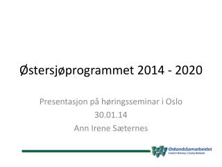 Østersjøprogrammet 2014 - 2020
