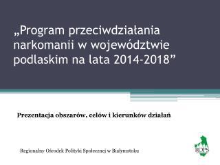 """""""Program przeciwdziałania narkomanii w województwie podlaskim na lata 2014-2018"""""""
