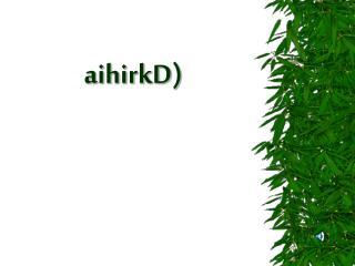 aihirkD)