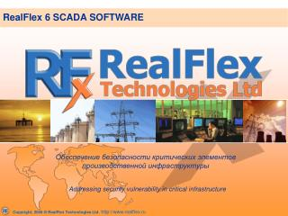 RealFlex 6 SCADA SOFTWARE