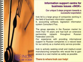 Information support centre for business issues «INOK»