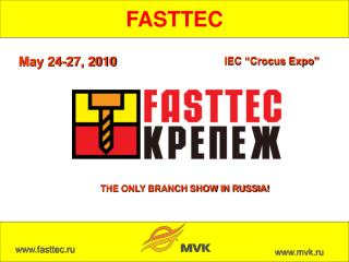 "IEC ""Crocus Expo"""