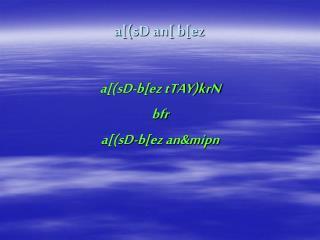 a[(sD an[ b[ez
