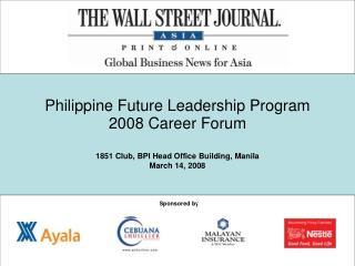 Philippine Future Leadership Program