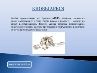 apecs.ua
