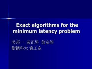 Exact algorithms for the minimum latency problem