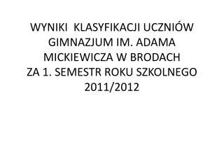 PROGRAM SPOTKANIA  Z RODZICAMI – 09.02.2012 r.