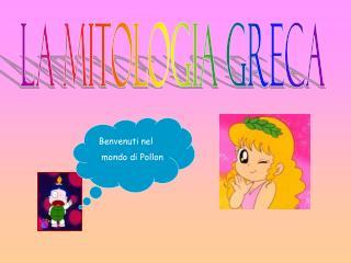 La mitologia greca