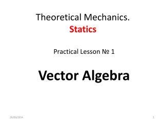 Theoretical Mechanics . Statics