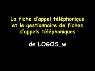 La fiche d'appel téléphonique et le gestionnaire de fiches d'appels téléphoniques