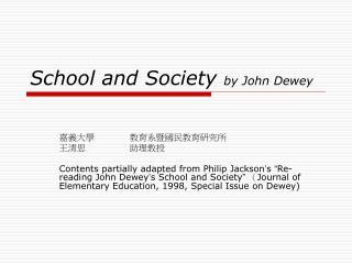 School and Society by John Dewey