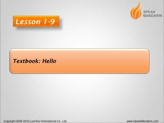 Textbook: Hello