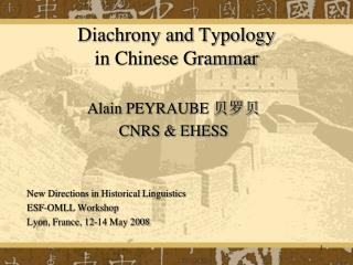 Diachrony  and Typology in Chinese Grammar
