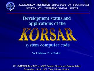 system computer code