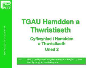 TGAU Hamdden a Thwristiaeth