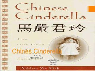 Chines Cinderella