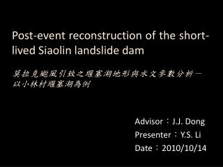 Post-event reconstruction of the short-lived  Siaolin  landslide dam