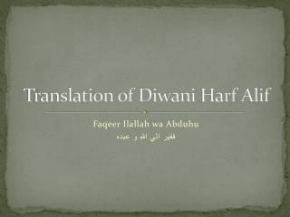 Translation of  Diwani Harf Alif