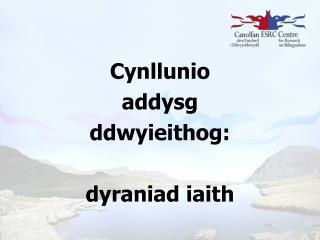 Cynllunio addysg ddwyieithog : dyraniad iaith