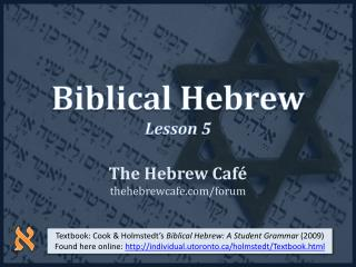 Biblical Hebrew Lesson 5
