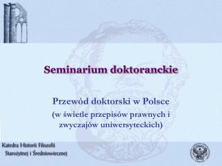 Seminarium doktoranckie