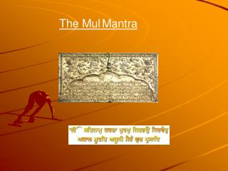 The Mul Mantra