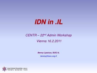 IDN in .IL