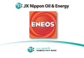 Apie  JX Nippon Oil & Energy  kompanij ą