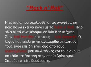 ''Rock  n'  Roll''