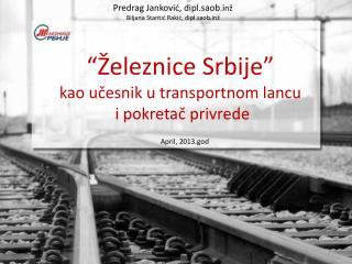 """"""" Železnice Srbije """" kao učesnik u transportnom lancu  i pokretač privrede"""