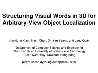 Structuring Visual Words in 3D for Arbitrary-View Object Localization