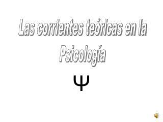 Las corrientes teóricas en la Psicología
