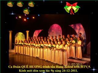 Mừng  Chúa Giáng Sinh 2006