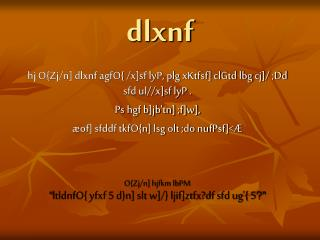 dlxnf