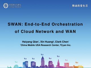 SWAN: End-to-End Orchestration of Cloud Network and WAN