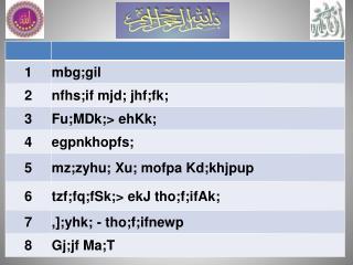 1. mbg;gil