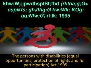 khw;Wj;jpwdhspfSf;fhd  (rktha;g;G> cupikfs; ghJfhg;G kw;Wk; KOg; gq;Nfw;G)  rl;lk; 1995