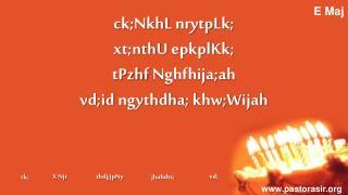 ck;NkhL nrytpLk ;  xt;nthU epkplKk ; tPzhf Nghfhija;ah vd;id ngythdha ;  khw;Wijah