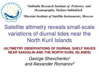 Satellite altimetry reveals small-scale  variations of diurnal tides near the  North Kuril Islands