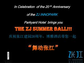 THE ZJ SUMMER BALL!!!