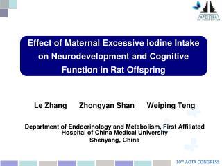 Le Zhang Zhongyan Shan       Weiping Teng