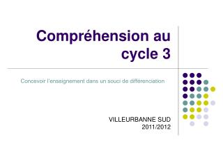 Compr�hension au cycle 3