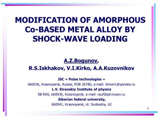 MODIFICATION OF AMORPHOUS Co-BASED METAL ALLOY BY SHOCK-WAVE LOADING