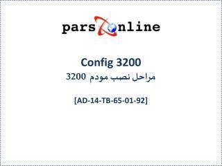 Config 3200 مراحل نصب مودم  3200